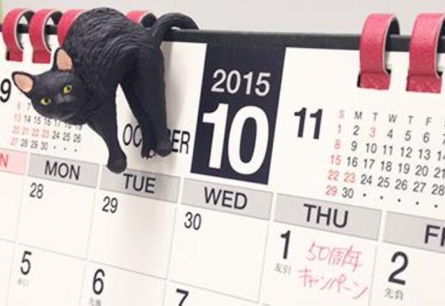 (1/17追記)【速報】コーヒー飲んで「ふちねこ」GET♡シャノアール50周年キャンペーン