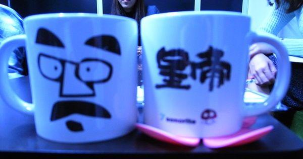 「皇帝」と書かれたカップ