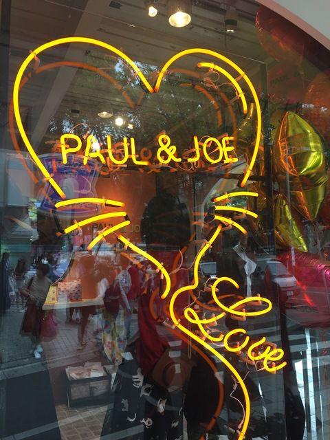ポール & ジョー ネコカフェ